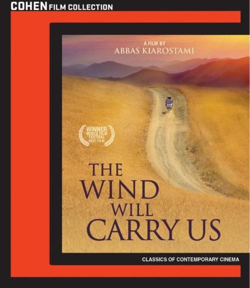 WindCaryUs
