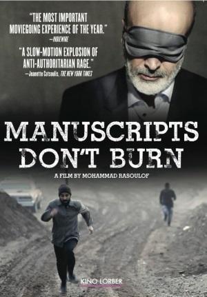 ManuscriptsBurn